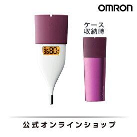オムロン 公式 婦人用電子体温計 ピンク MC-652LC-PK 口中専用 数量限定モデル 期間限定 送料無料
