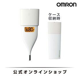 【週末限定 セール価格】オムロン 公式 婦人用電子体温計 ホワイト MC-652LC-W 口中専用 体温計 オムロン 早い 婦人 医療計測器 期間限定 送料無料