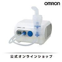 オムロンコンプレッサー式ネブライザNE-C28