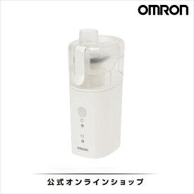 【エントリーで全品ポイント10倍】オムロン 公式 メッシュ式ネブライザ NE-U200 送料無料