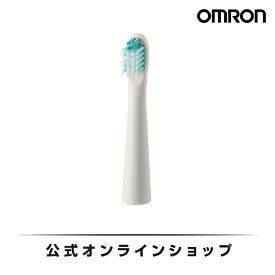 オムロン 公式 極細スパイラルブラシ(タイプ2) SB-032 2本入