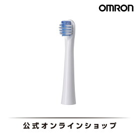 オムロン 公式 トリプルクリアブラシコンパクト(タイプ2) SB-042 2本入