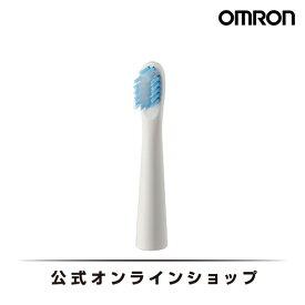 オムロン 公式 極細マイルドブラシ(タイプ2) SB-082 2本入
