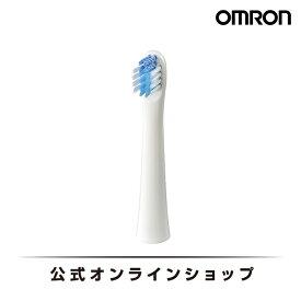 オムロン 公式 歯垢除去コンパクトブラシ SB-142 2本入り