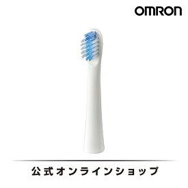 オムロン 公式 歯垢除去ブラシ SB-172 2本入り