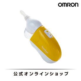 キットキット Kit Kit KitKit キット キット 電動鼻水吸引器 SS-19 SooSoo すーすー スースー 乾電池式 ノズル2種類 水洗い可能 軽量 軽い 清音 携帯用 家庭用 喘息 静音