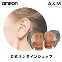 【特価セール中】A&M 公式 耳あな型 デジタル 補聴器 XT-MIFA4 軽度〜中等度対応 スタンダードクラス 電池 コンパク…