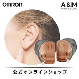 【特価セール中】A&M 公式 耳あな型 デジタル 補聴器 XT-MIFA4 軽度〜中等度対応 スタンダードクラス 電池 コンパクト スマホ連動 スマホ アプリ 音量 調節 送料無料