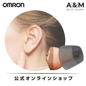 【特価セール中】A&M 公式 耳あな型 デジタル 補聴器 XT-MIFP4 軽度〜中等度対応 シンプルクラス