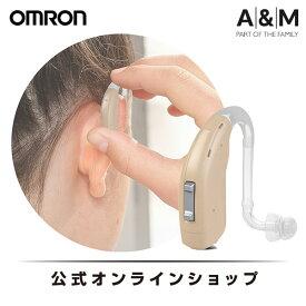 A&M 公式 耳かけ 型 デジタル 補聴器 XT-MPA4-LR 軽度〜中等度対応 スタンダードクラス