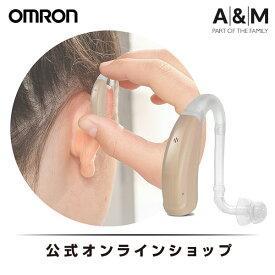 A&M 公式 耳かけ 型 デジタル 補聴器 XT-MSA4-LR スタンダードクラス