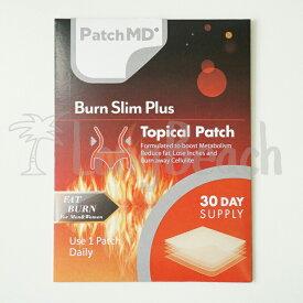≪正規品≫【ハワイ直輸入】パッチMD 肌に直接貼るパッチ型ボディケア からだサポートサプリメント Burn Slim Plus Topical Patch バーン スリム プラス パッチ 脂肪の燃焼を助ける成分 L-カルニチン配合 攻めのダイエット【脂肪】【燃焼】【Patch MD】【パッチMD】