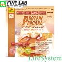 *【1万円以上で送料無料(一部地域除く)!!】FINE LAB[ファインラボ] プロテインパンケーキ 560g (ダイエット・糖質制…