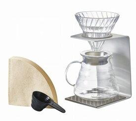 *【1万円以上で送料無料(一部地域除く)!!】HARIO[ハリオ] V60 アルミシングルスタンドセット VSA-1006-SV (キッチン用品・コーヒーメーカー・ドリップコーヒー・コーヒー豆)