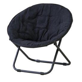 *【送料無料(一部地域除く)!!】東谷 ソーサーチェア RKC-530BK (家具・折りたたみイス・コンパクト・椅子/イス/いす・リビング・インテリア)