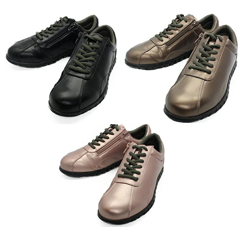 *【1万円以上で送料無料(一部地域除く)!!】APEX[アペックス] move sole[ムーブソール] ウォーキングシューズ MV15 メンズ(靴/くつ・女性用・健康・軽い・軽量)