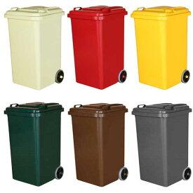 【送料無料(一部地域除く)!!】DULTON[ダルトン] PLASTIC TRASH CAN 45L(収納・ゴミ箱・ダストボックス・雑貨)
