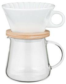 *【送料無料(一部地域除く)!!】AGCテクノグラス iwaki K9964-M コーヒーポット&ドリッパーセット400ml (コーヒーメーカー・キッチン用品・ガラス容器・耐熱・ガラス・インテリア・オシャレ)
