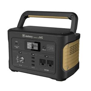 *【送料無料(一部地域除く)!!】JVCケンウッド BN-RB-6-C ポータブル電源 Jackery 626Wh (大容量・コンパクト・アウトドア・車中泊・防災・スマートフォン・携帯・USBポート・防災用品・XYZ)