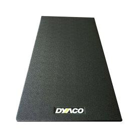 【送料無料(一部地域除く)!!】DYACO JAPAN[ダイヤコジャパン] 床保護マット 小 DJM-700 ※沖縄含む離島への発送非対応
