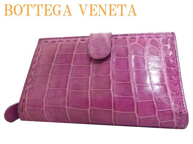 Rボッテガヴェネタ クロコダイル ラウンドファスナー 財布 0598【中古】BOTTEGA VENETA 2つ折り財布 ウォレット