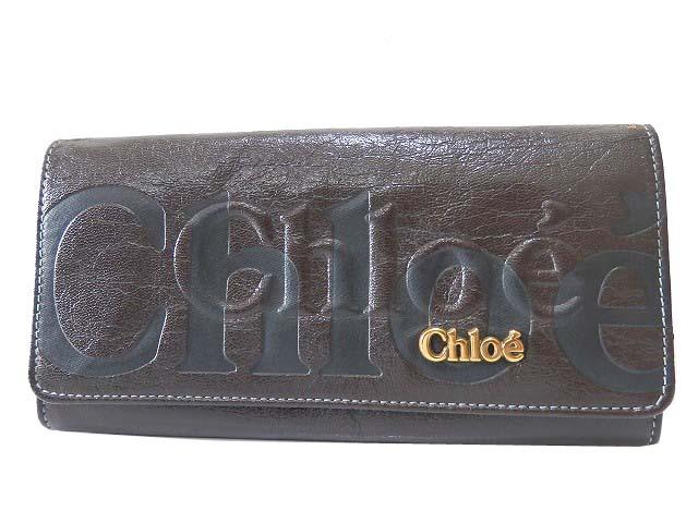 Chloe クロエ レザー 長財布 茶 0173【中古】