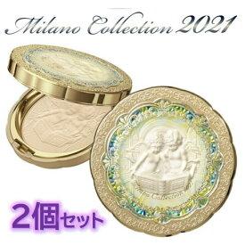 【送料無料】【2021年版】Kaneboカネボウ化粧品 LUNASOL(ルナソル)2021年カネボウ Milano Collection ミラノコレクション フェースアップパウダー2021 24g おしろい 2個セット