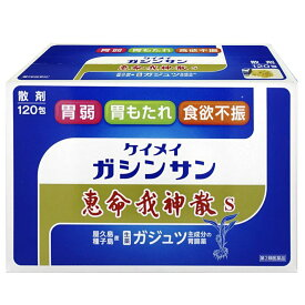 【お得な2個セット!・送料無料!】恵命堂 恵命我神散S 3g×120包 【第2類医薬品】