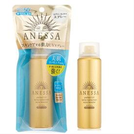 ANESSA(アネッサ) アネッサ パーフェクトUVスプレー アクアブースター SPF50+/PA++++ さわやかなシトラスソープの香り 60g