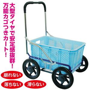 大型タイヤ 折りたたみ式 キャリーカート カゴ付き 灯油 キャリー カート 折り畳み 楽々カゴカート 運搬 荷車 ガーデニング