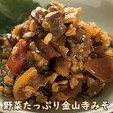● 国産野菜たっぷり金山寺みそ 200グラム|金山寺味噌 具だくさん 食品 惣菜 和風惣菜 おかずみそ ナス ダイコン き…