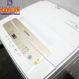 【中古】全自動洗濯機 iaw-t502en アイリスオーヤマ 洗濯5kg 送料無料 5キロ R35209 簡易乾燥機能付