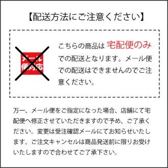 箸置きソラマメ商会豆屋はしおきワラビーMN-010