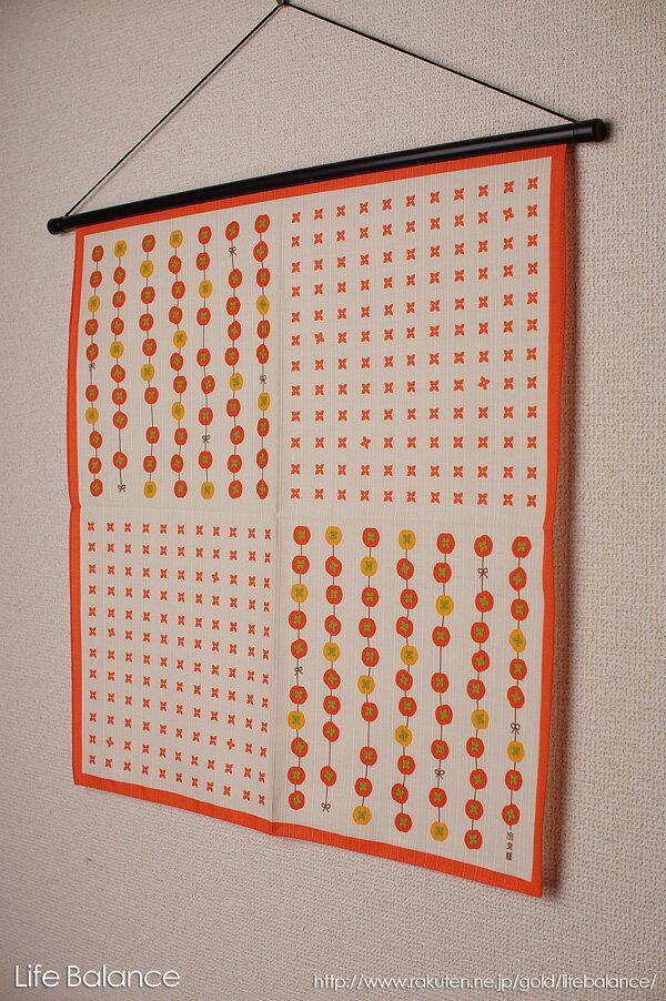 濱文様 小布 柿の実つなぎ オレンジ 03145