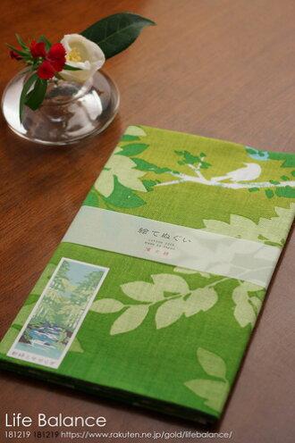 【3枚でメール便送料無料!】手ぬぐい濱文様捺染てぬぐい絵手拭い新緑とせせらぎ13465