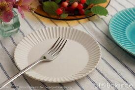 【作山窯】SAKUZAN Stripe 丸皿(S) ホワイト U19994