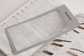 Benchmark ベンチマーク 読書レンズ BML02