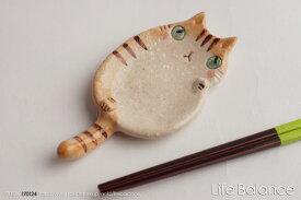 箸置き ソラマメ商会 豆屋はしおき 豆皿 スプーンレスト ねこ 目開き チャトラ QG-017