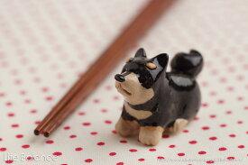 箸置き ソラマメ商会 豆屋 はしおき 日本の犬 柴犬 黒 おすわり まっすぐ KR-024