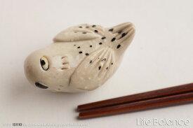 箸置き ソラマメ商会 豆屋 はしおき 鳥 シロフクロウ PN-002
