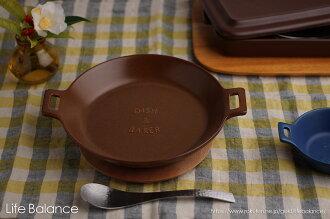 MEISTERHANDマイスターハンド調理するうつわTOOLSツールズ耐熱陶器DISH&BAKERディッシュ&ベーカーLブラウン422114【母の日ギフト】【ラッピング無料】【メッセージカード】
