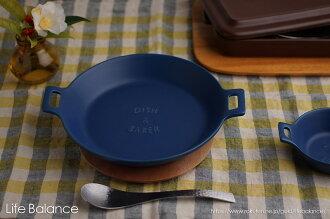 MEISTERHANDマイスターハンド調理するうつわTOOLSツールズ耐熱陶器DISH&BAKERディッシュ&ベーカーLブルー422117【母の日ギフト】【ラッピング無料】【メッセージカード】