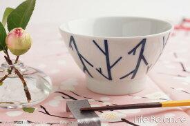 波佐見焼 お茶碗 ボウル natural69 swatchナチュラルロック スウォッチお茶わん ウッディ