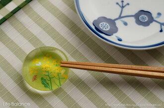 薬師窯玻璃箸置菜の花9424