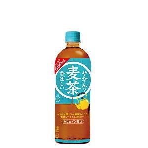 やかんの麦茶 from 一 (はじめ)(650ml*24本入) 1ケース(24本)送料無料