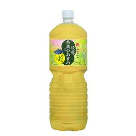 綾鷹 茶葉のあまみ PET 2L(2L*6本入)