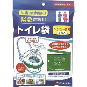 【特典付♪】ベンリー袋R 5枚入り 5RBI-40[緊急用トイレ 非常時用トイレ 渋滞 消臭 消臭機能 携帯トイレ 簡易トイレ 旅行用品 介護用トイレ 非常用トイレ ゼリー状 断水時]