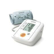 オムロンデジタル上腕式血圧計