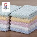 【お買得10枚セット】今治タオル フェイスタオル 10枚組 綿100% 日本製 タオル タオルセット 希 パイル地 コットン