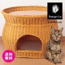 楽天1位 Shangri-La シャングリラ 猫 ベッド キャットハウス 2段ベッド 猫用 ベッド ラタン 籐製キャットハウス2段ベッド 送料無料